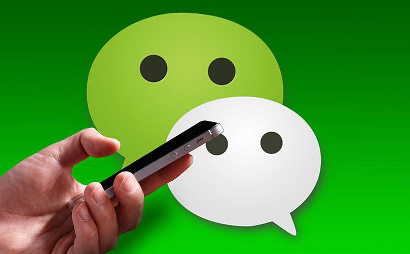 微信将清理散布谣言的公众号-艺源视网