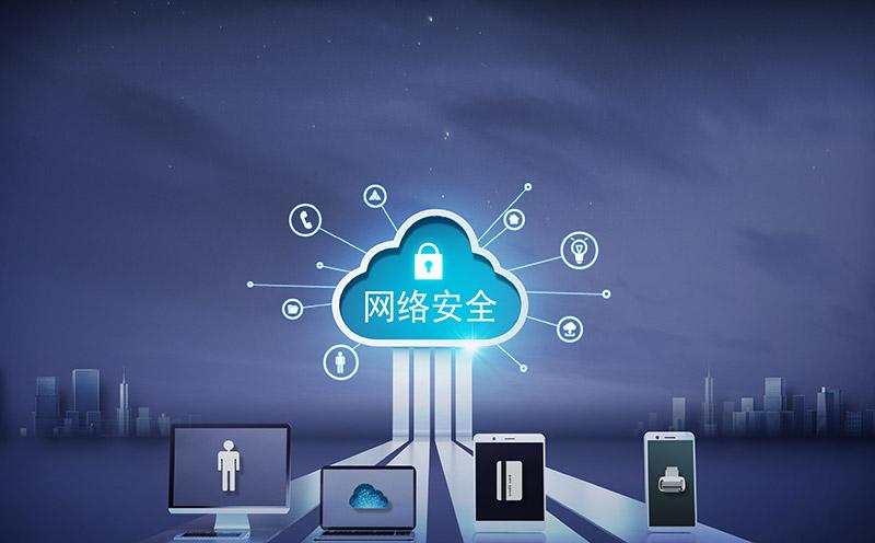 中国网络安全要掌握在自己手里-艺源视网