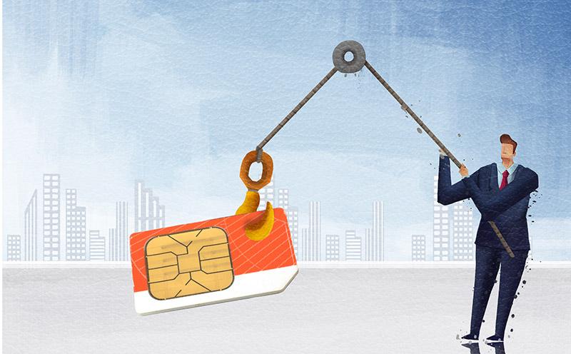 """上亿""""黑卡""""充斥市场 危害蔓延谁之责-艺源科技"""