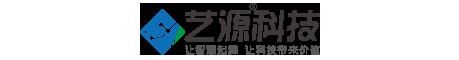 印台区人民政府 政府网站建设