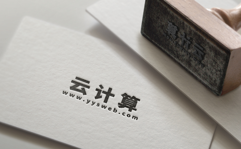 西安网站建设如何发展才能取得新突破?-【艺源视网】