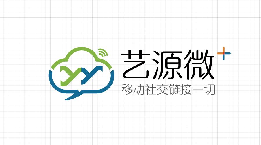 西安网络公司艺源微logo_艺源微标志