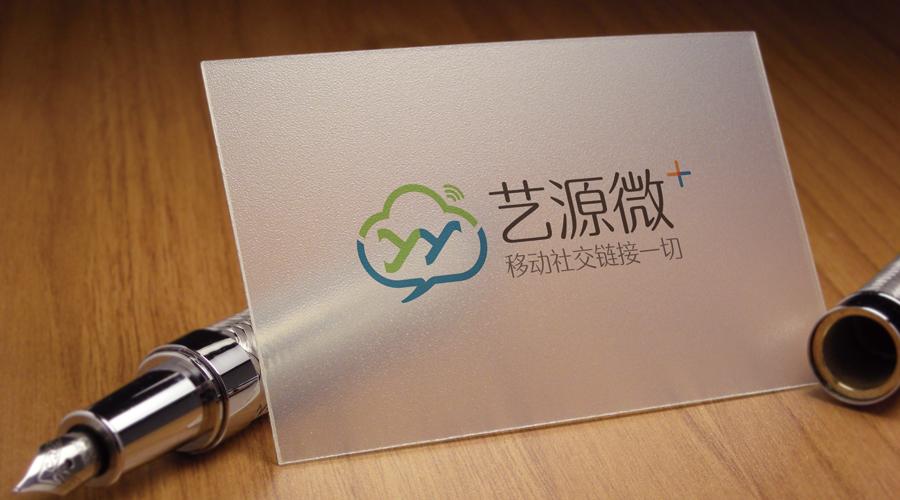 艺源微logo_西安网络公司logo名片上应用