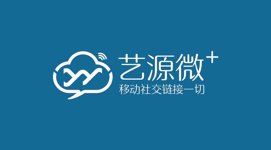 艺源微logo_艺源微标志
