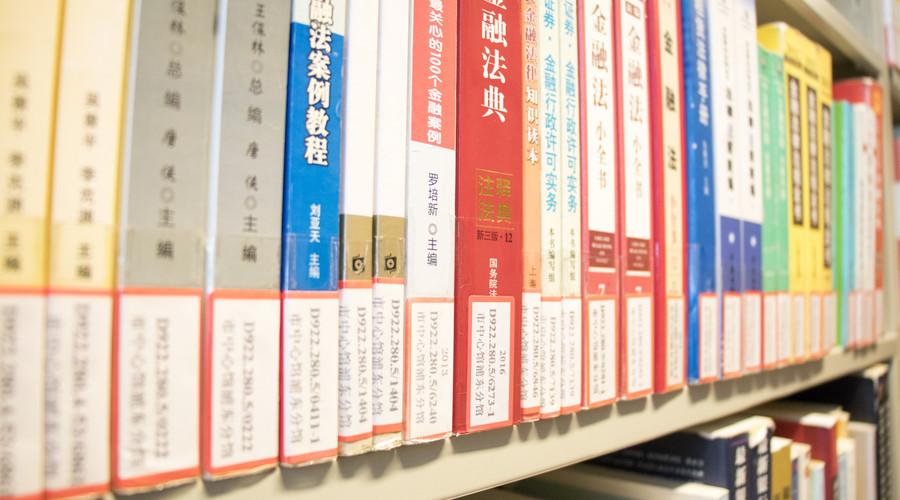 【法律条例】中华人民共和国著作权法实施条例