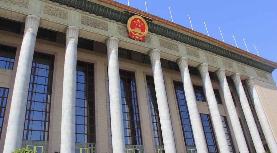 【法规】国务院对确需保留的行政审批项目设定行政许可的决定