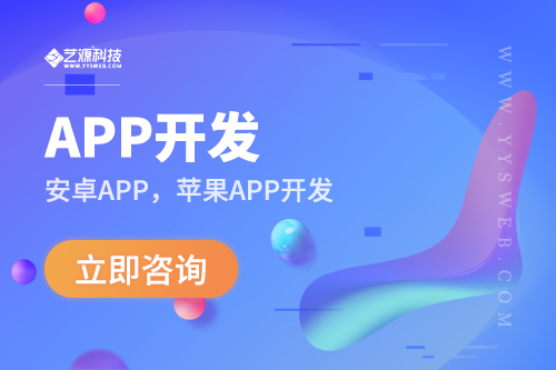 APP推广初期会遇到哪些难题?