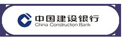中国建设银行_APP开发价格_艺源科技付款方式