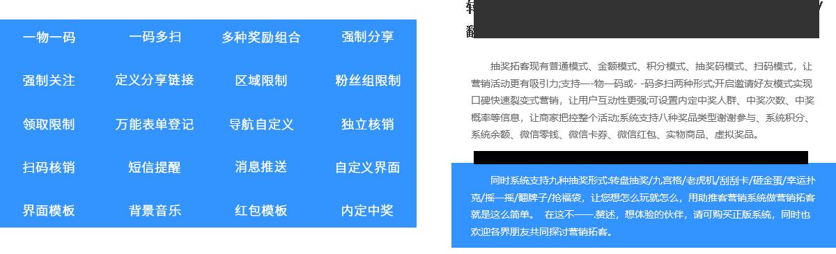 艺源科技公众号智慧营销5种拓客活动