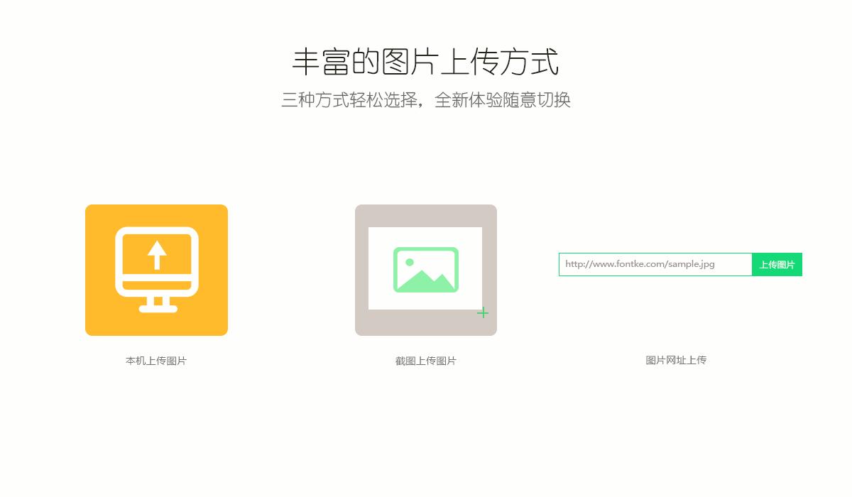 识字体 v1.0.0 官方版