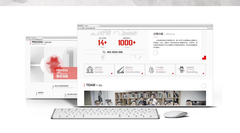 幼儿园设计公司网站案例