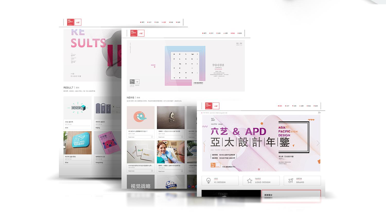 艺源科技设计类网站案例-六艺幼儿园品牌设计