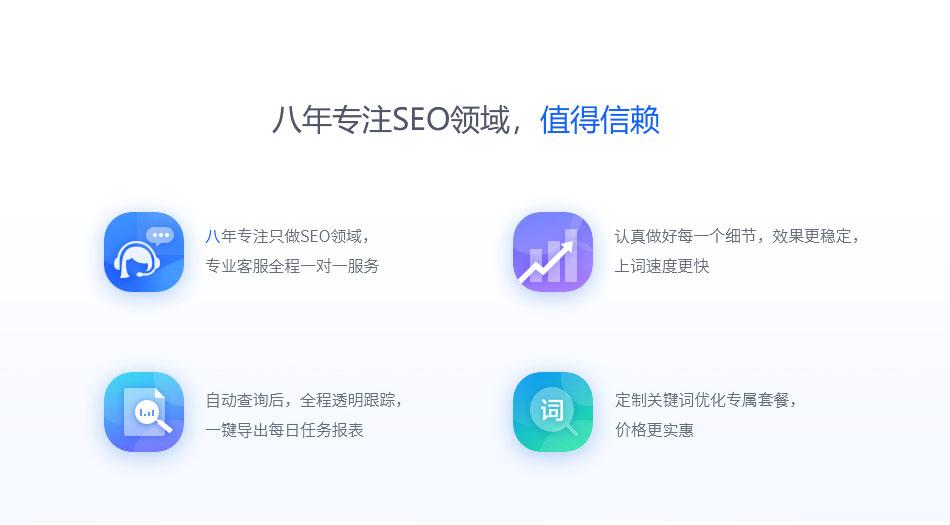 【西安SEO优化_西安网站优化_关键词排名优化】-SEO优化公司艺源科技