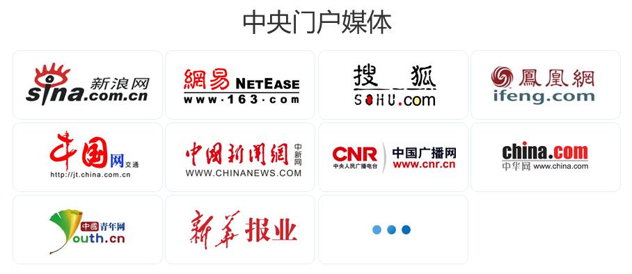 十大中央媒体软文发布-艺源科技