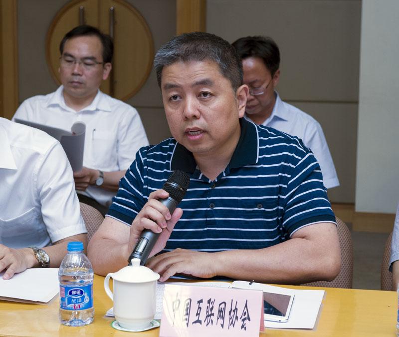中国互联网协会倡议:打造诚信网络 建设信用中国_艺源视网