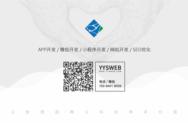 zhanshi_05.jpg