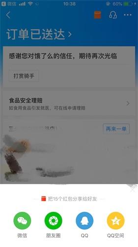 """交互基础小课堂!如何利用 """"峰终定律"""" 改善用户体验?-艺源科技"""