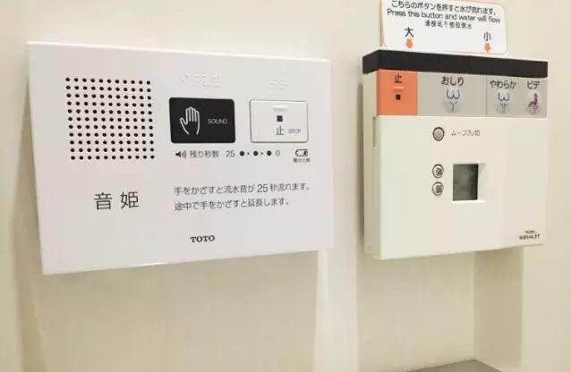 印象深刻!日本有哪些让人称赞的设计细节?-艺源科技