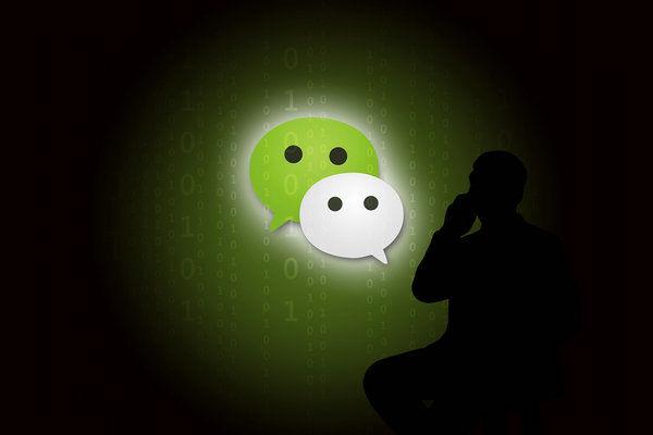 微信小程序商城能为企业带来哪些好处?-艺源科技