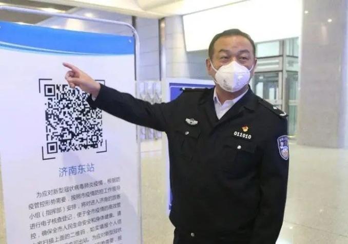 用科技手段为疫情防控保驾护航,打击网络犯罪毫不手软。-艺源科技